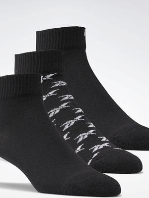 Набор носков (3 пары) | 5546919