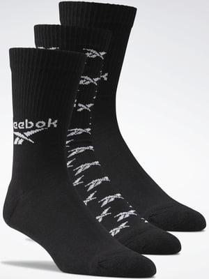 Набор носков (3 пары) | 5546921