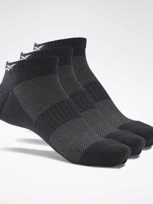 Набор носков (3 пары) | 5546922