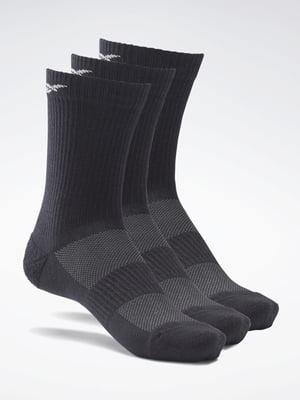 Набор носков (3 пары) | 5546923