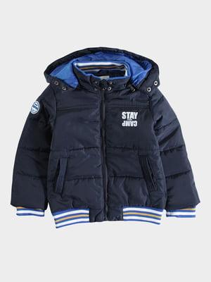 Куртка темно-синяя | 5547348