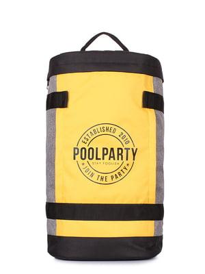 Рюкзак желто-серый с принтом   5547743