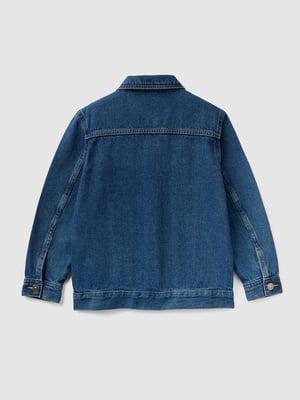 Куртка синяя | 5547374