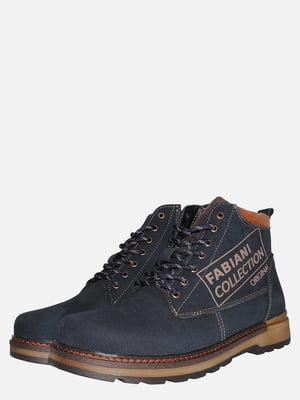 Ботинки синие | 5541591