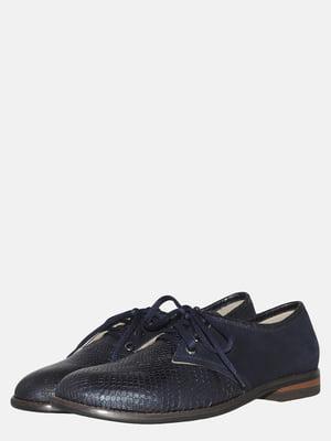 Туфли синие | 5547973