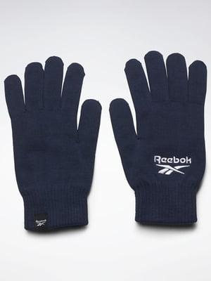 Перчатки темно-синие с логотипом | 5536663