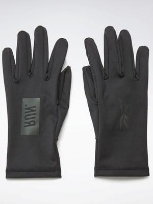 Перчатки темно-серые с логотипом | 5539578
