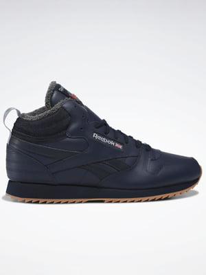 Кросівки темно-сині | 5547790