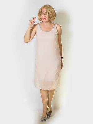 Платье цвета пудры | 5548390