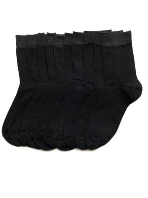 Набор носков (10 пар) | 5548580