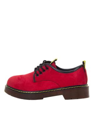 Кріперси червоні | 5549014