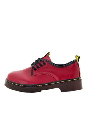 Кріперси червоні | 5549015