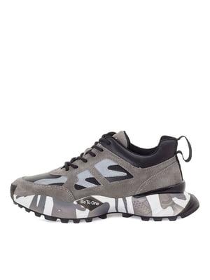 Кросівки сірі | 5549062
