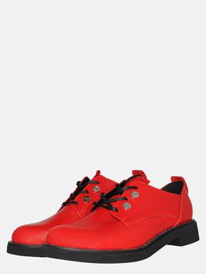 Оксфорди червоні | 5539417