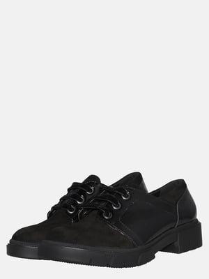 Туфлі чорні | 5539423