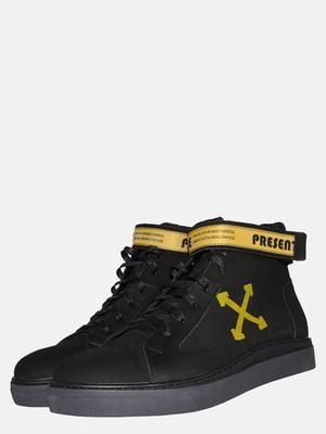 Ботинки черные | 5550828
