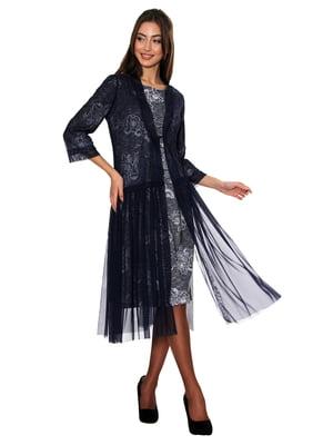 Платье синее в цветочный принт | 5553057