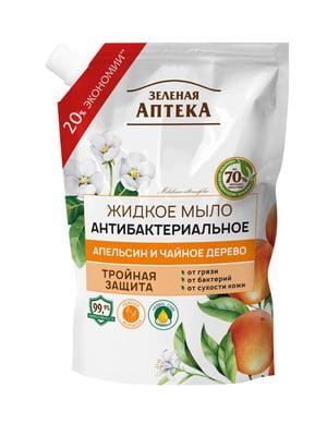 Мило антибактеріальне «Апельсин і чайне дерево» (460 мл) | 5553071