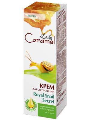 Крем для депиляции «Royal Snail Secret» (100 мл) | 5553073