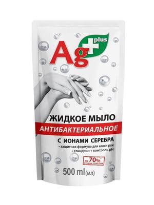 Жидкое мыло «Антибактериальное» (500 мл)   5553537
