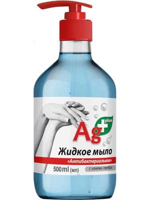 Жидкое мыло «Антибактериальное» (500 мл)   5553538