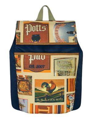 Рюкзак синий с принтом   2854980