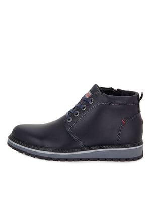 Ботинки темно-синие | 5554210