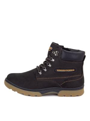 Ботинки черные | 5554215