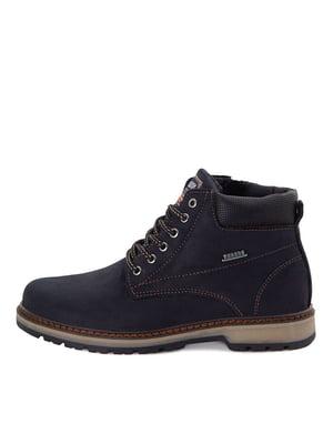 Ботинки темно-синие | 5554217