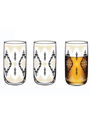Набор стаканов (365 мл; 3 шт) | 5555165