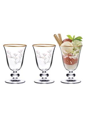 Набор стаканов (200 мл х 3 шт) | 5555506