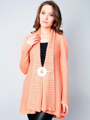 Кардиган персикового цвета | 5559442