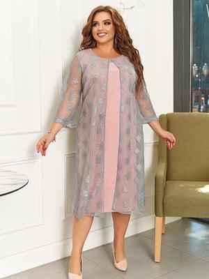 Сукня кольору пудри з візерунком | 5560497