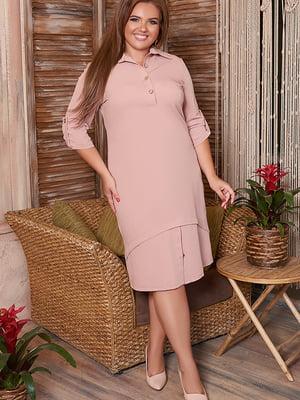Сукня кольору пудри | 5560531