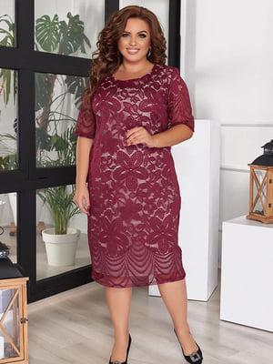 Платье бордовое с цветочным кружевом   5560546