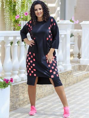 Платье черно-розовое в клетку | 5560578