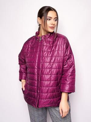 Куртка фіолетова | 5560686