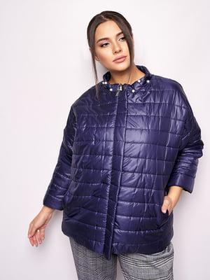 Куртка темно-синяя | 5560687