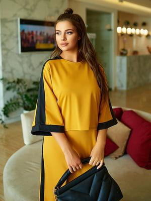 Костюм: блуза і спідниця | 5560774
