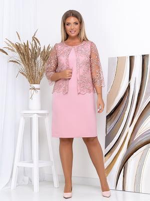 Комплект: сукня і накидка | 5560968
