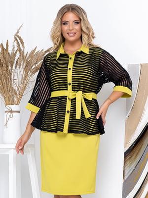 Комплект: платье и блуза | 5560990