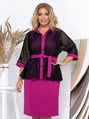 Комплект: сукня і блуза | 5560993