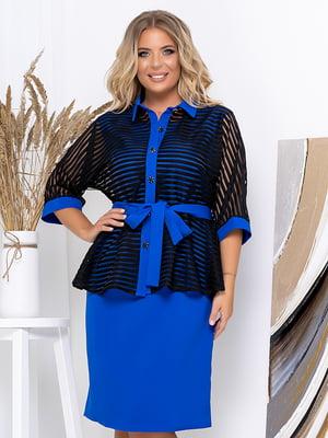 Комплект: сукня і блуза | 5560995
