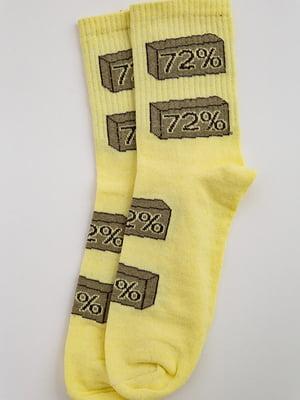 Носки желтые с принтом | 5553717