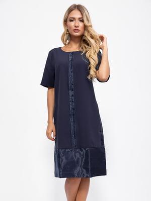 Платье синее   5553894