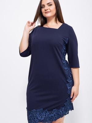 Платье темно-синее   5553932