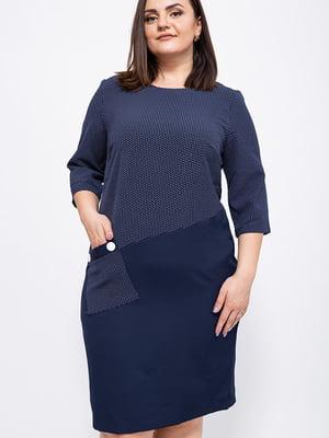Платье темно-синее   5553933