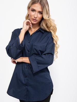 Рубашка темно-синяя | 5553956