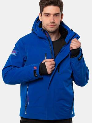 Куртка цвета электрик | 5563332
