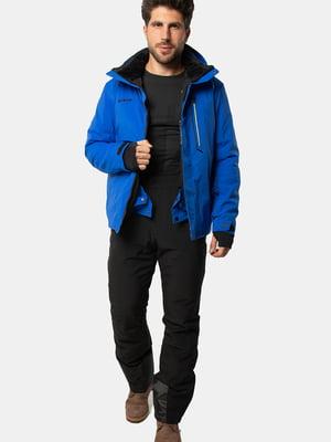 Куртка цвета электрик | 5563335